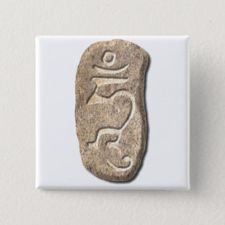 Hum-Enlightened Mind-stone 2 Inch Square Button