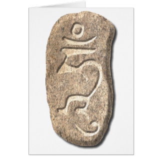 Hum-Enlightened Mind-stone Card