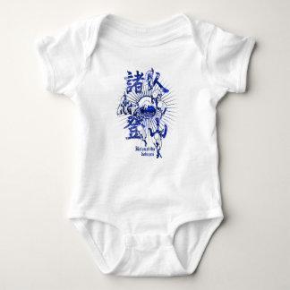 Human mountain-climbing baby bodysuit