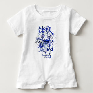 Human mountain-climbing baby romper