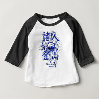 Human mountain-climbing baby T-Shirt
