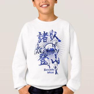Human mountain-climbing sweatshirt