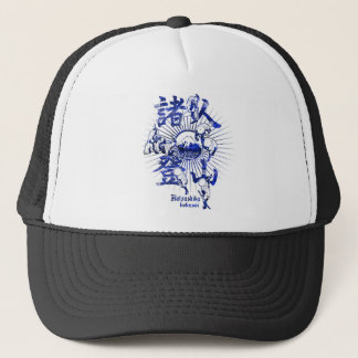 Human mountain-climbing trucker hat