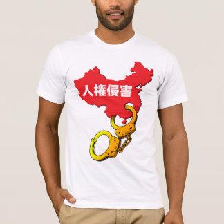 Human rights violations T-Shirt