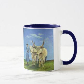 Hungarian Landscape Mug