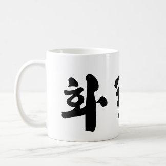 Hwa Rang Do Coffee Mug
