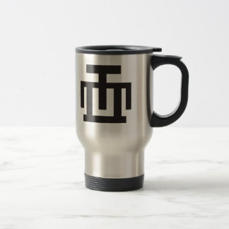 HWE MU DUA | Symbol of Examination Quality Control Travel Mug
