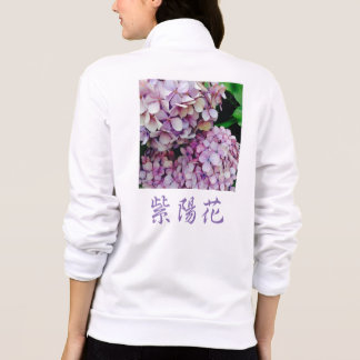 Hydrangea back style Chinese character Japanese