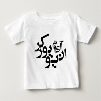 I am a New Yorker - Persian / Arabic writing T Shirt