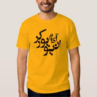 I am a New Yorker - Persian / Arabic writing Tshirts
