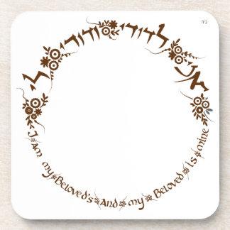 I am my beloved and my beloved is mine coaster
