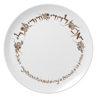 I am my beloved and my beloved is mine plates