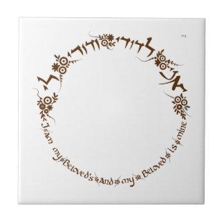 I am my beloved and my beloved is mine tile