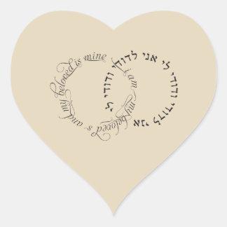 I am my beloved's  Heart Shap Envelope Seals Heart Sticker