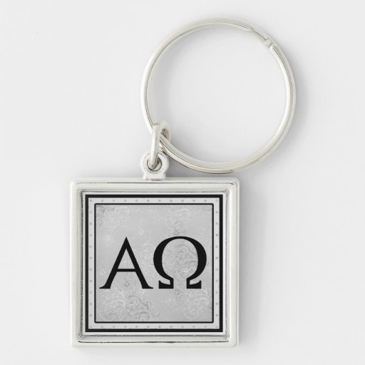 I am the Alpha and Omega, the First and the Last Keychain