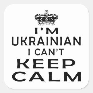 I am Ukrainian I can't keep calm Square Sticker