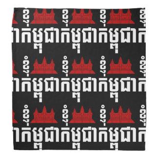 I Angkor (Heart) Cambodia (Kampuchea) Khmer Script Bandana