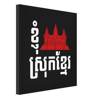 I Angkor (Heart) Cambodia Khmer Language Gallery Wrap Canvas