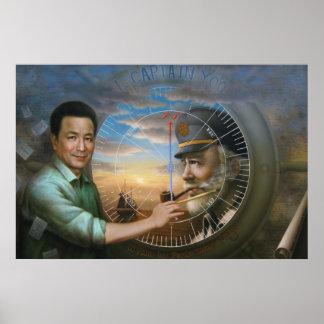 I, Captain Yoo Poster