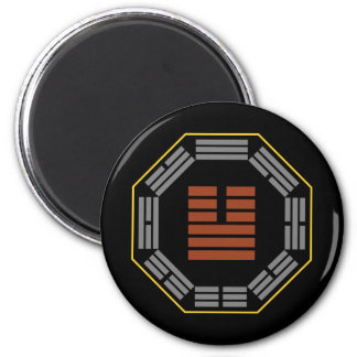 "I Ching Hexagram 11 T'ai ""Tranquility"" Magnet"