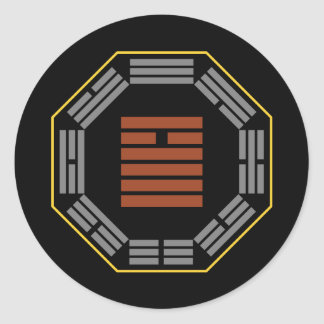"I Ching Hexagram 14 Ta Yu ""Abundance"" Round Sticker"