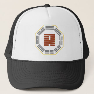 "I Ching Hexagram 18 Ku ""Restoration"" Trucker Hat"
