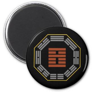 "I Ching Hexagram 21 Shih Ho ""Biting Through"" 2 Inch Round Magnet"
