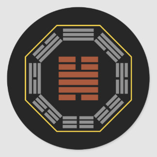"I Ching Hexagram 32 Heng ""Persevering"" Classic Round Sticker"