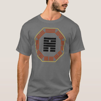 "I Ching Hexagram 56 Lu ""Traveling"" T-Shirt"