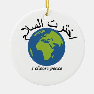 I choose peace - Arabic Round Ceramic Ornament