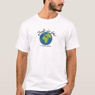 I choose peace - Arabic T-Shirt
