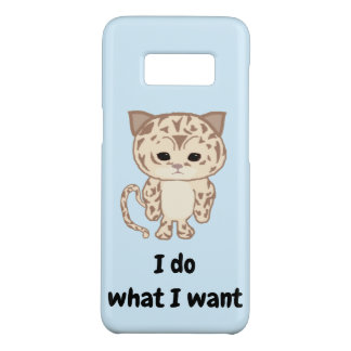 I do what I want Case-Mate Samsung Galaxy S8 Case