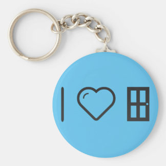 I Heart Door Glasses Basic Round Button Keychain