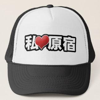 I Heart Harajuku Hat