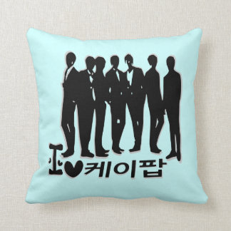 I heart  kpop in korean language  Throw Pillow