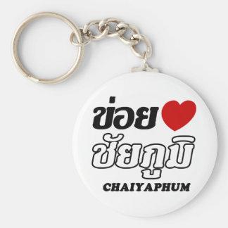 I Heart (Love) Chaiyaphum, Isan, Thailand Keychain