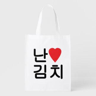 I Heart [Love] Kimchi 김치 Grocery Bag