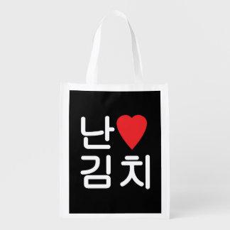 I Heart [Love] Kimchi 김치 Market Totes