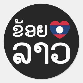I Heart (Love) Lao (Khoy Huk Lao) Classic Round Sticker