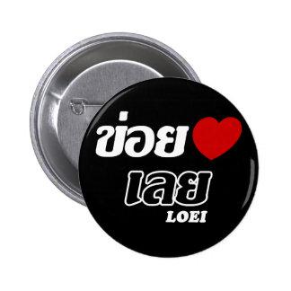 I Heart (Love) Loei, Isan, Thailand 2 Inch Round Button
