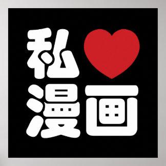 I Heart [Love] Manga 漫画 // Nihongo Japanese Kanji Poster
