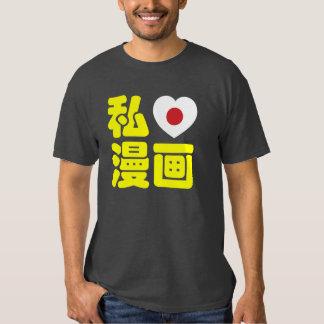 I Heart [Love] Manga 漫画 // Nihongo Japanese Kanji T Shirt