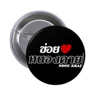 I Heart (Love) Nong Khai, Isan, Thailand 2 Inch Round Button