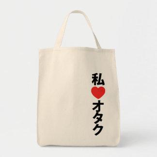 I Heart [Love] Otaku ~ Japanese Geek Tote Bag