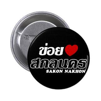 I Heart (Love) Sakon Nakhon, Isan, Thailand 2 Inch Round Button
