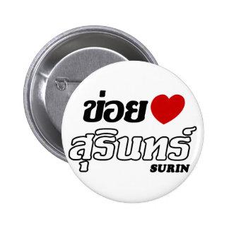 I Heart (Love) Surin, Isan, Thailand 2 Inch Round Button