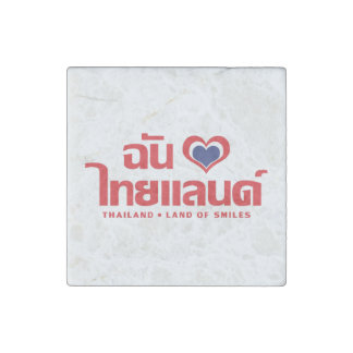 I Heart (Love) Thailand ❤ Thai Language Script Stone Magnets