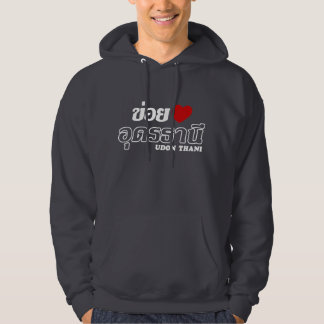 I Heart (Love) Udon Thani, Isan, Thailand Hoodie