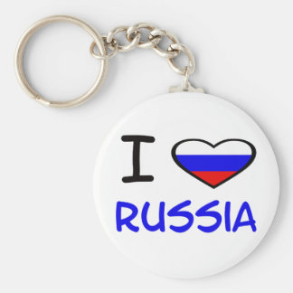 I Heart Russia Basic Round Button Keychain