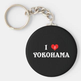 I Heart Yokohama Keychain